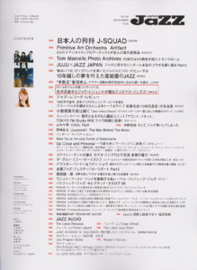 Jazz Japan 目次