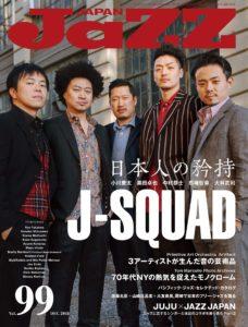 jazz japan 表紙