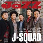 雑誌【JAZZ JAPAN Vol.99】